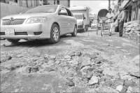 Repair Chittagong station road