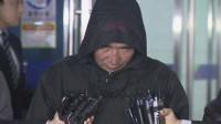 SKorean ferry transcript reveals crew panic