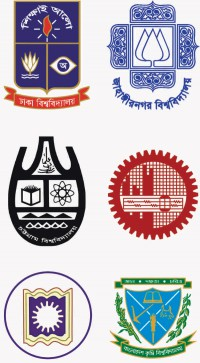 Public University Admission Tests: Then & Now