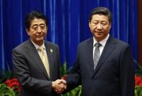 Apec summit: China and Japan break ice