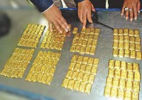 Gold bars worth Tk 1.5cr seized at Ctg airport