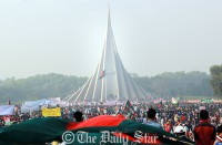 Nation observing 44th Victory Day