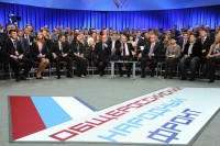 Putin calls Internet 'CIA project'